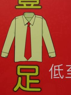 All sizes   blouse   Flickr - Photo Sharing! #kong #rovers #shirt #40 #hong