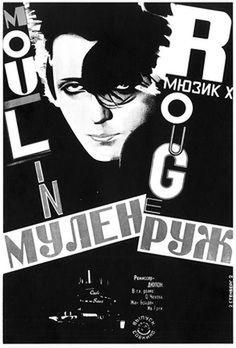 #poster #graphic #typographic #soviet #AvantGard