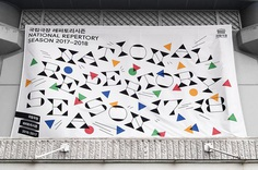 Campaign identity and banner by Studio fnt for the 2017–18 season at the National Theatre of Korea