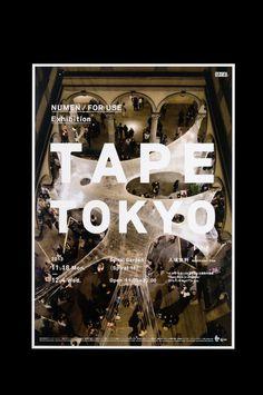 1311_tapetokyo_001_m #poster #japanese #show