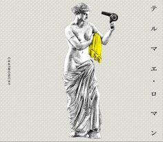ナタリー - 「テルマエ・ロマエ」アニメ版主題歌はチャットモンチー #design #graphic #roman #cover #ost #collage #japan