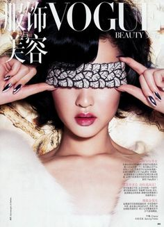fakingfashion: Vogue China December 2010 l Sparkle & Shine l Michelangelo di Battista #fashion #cover #vogue #china