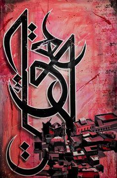 Canvas | eL Seed #calligraphy #graffiti #canvas #arabic