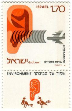 vintage postage stamps #1975 #isreal #stamps
