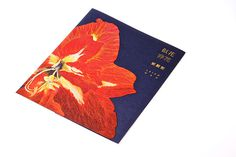 book #flower #book