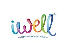 Iwell by Andrey Kovalev #inspiration #logo #design #identity