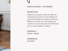 Marco Guazzini on Behance #product #brand #webdesign #designer