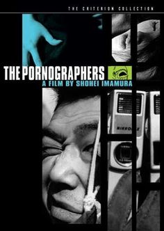 207_box_348x490.jpg 348×490 pixels #porongraphers #film #collection #box #the #cinema #art #criterion #movies