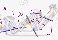 Memo:Rise — Philantra 2014 Exhibition on Behance #memo #past #print #philantra #maan #memorise #portugal #exhibition #composition #colorful #rise #future