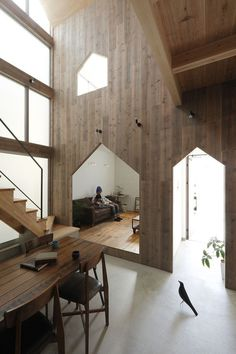 CJWHO ™ (Hazukashi House, Kyoto by Alts Design Office |...)