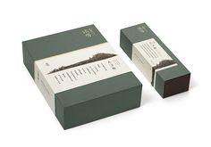 Wuyi Ruifang #packaging #box
