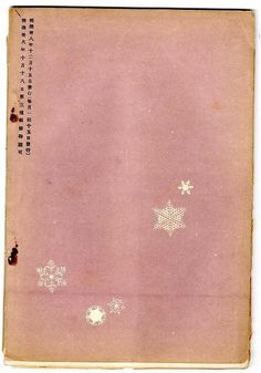Vintage Japanese Graphic Design #snowflake