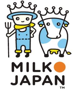 Mleko ma się dobrze w Japonii. Pon 12 ~ MILK JAPAN Początek ~  2 010 lat ćwiczeń (mleko Japonia)
