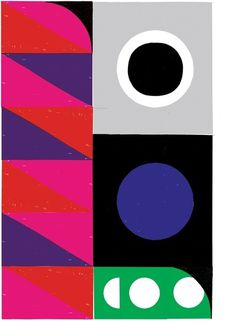 Neasden Control Centre. Geometric abstract art | Miscellaneous Color