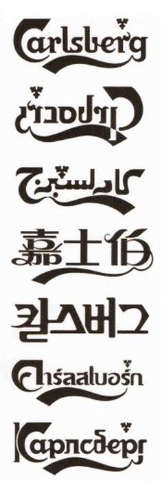 Carlsberg logo translations | Logo Design Love