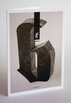 Studio Twenty Six Notecards - FPO: For Print Only #fraktur #postcard