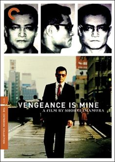 384_box_348x490.jpg 348×490 pixels #film #collection #mine #vengeance #box #is #cinema #art #criterion #movies