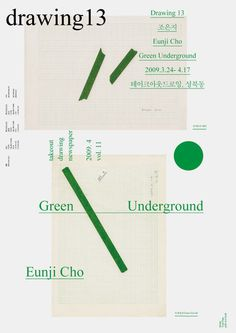 T Y P E P A G E » Takeout Drawing Newspaper vol.11, 2009 #hangul #korea #typography #poster