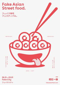 Fake Asian Street Food. Poster by Attico36 . #graphic #design #poster #typography #japan #minimal #swissdesign #modern #designer #font #grap