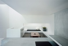 FORM: House Of Diffusion | Sgustok Design