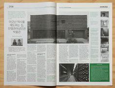 studio fnt #print #design #spread #type #layout #magazine #typography