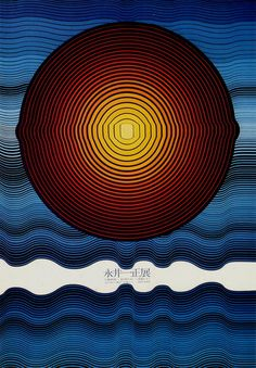 Poster by Kazumasa Nagai #japanese #line #poster #gradient