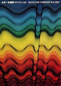 Poster by Kazumasa Nagai #japanese #poster #gradient