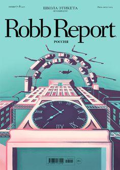 Robb Report Cover - Robert Frank Hunter #illustration