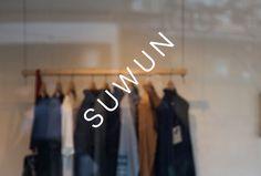 Suwun by Patrick Fry #glass print #print #branding