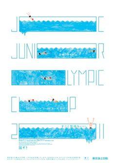 gurafiku:Japanese Poster: Junior Olympic Cup. Aiko Fukawa. 2011