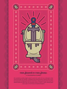 ampersand2_01 #toilet #stone #sword #the #illustration #and