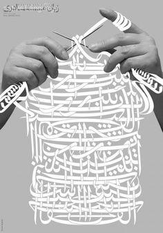 GoldenBee10,AlirezaHesaraki,Iran #poster