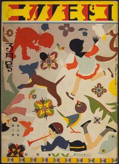 Okamoto Kiichi cover