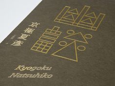 book design - wangzhihong.com #cover #book