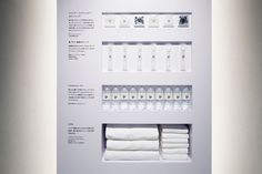 9h capsule hotel (3) #service #station