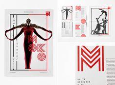 Finalists for Australian Design Biennale 2014 | Australian Design Biennale #df