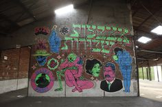 broken fingaz create and destroy #be-street #create #fingaz #destroy #and #broken