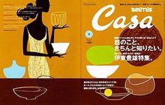 Taiko&Associates : カテゴリー : A-Anja Kroencke,M-Casa BRUTUS #anja #kroencke #casa