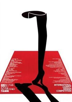 日本设计大师福田繁雄Shigeo Fukuda-招贴设计-平面设计-设计无忧网 #shigeo #fukuda #design #graphic #poster