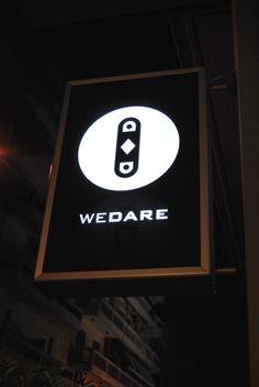 WeDare [Corporate ID & The Store] #night #view