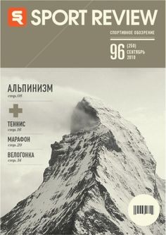 Image Spark - mikekus #swiss #design #graphic #poster