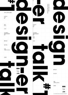 Designer Talk #1 - joonghyun-cho