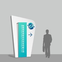 Signage | Sign Design | Wayfinding | Wayfinding signage | Signage design | Wayfinding Design | 导视牌