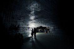 CJWHO ™ (UVA Transforms Sou Fujimoto's Serpentine Pavilion...)