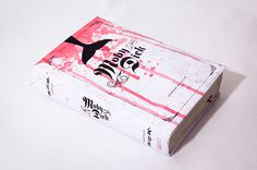 Moby Dick: book cover and print collateral on Behance