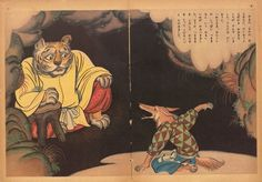 Google Reader (78) #tiger #japanese #fox