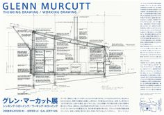 Glenn Murcutt Thinking Drawing / Working Drawing News and Events University of Sydney #typography #glenn #architecture #layout #murcutt