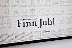 Finn Juhl poster at KITKA design toronto #poster