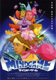 7ud2d1wRVme97vs2Xrj8gLITo1_500.jpg (JPEG Imagen, 425x600 pixels) #mind #anime #poster #game #japan