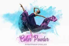 Color Powder Photoshop Overlays – 30 Unique PNG Overlays